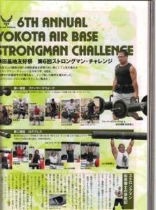 Yokota Strongman Challenge