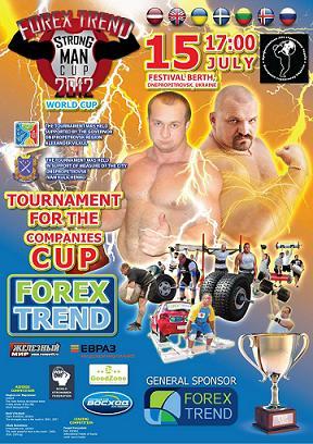 WSF World Cup , Ukraine 15th July